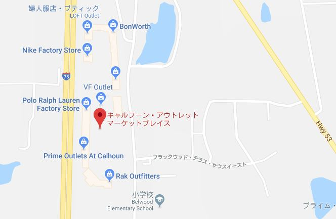 キャルフーン・アウトレット・マーケットプレイス地図